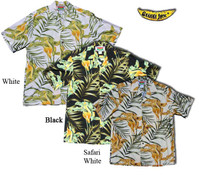 Island Lilly Men's Hawaiian Shirts