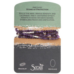 Stone Wrap - Amethyst (Stone of Protection)