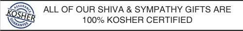 shiva-kosher-certified-banner1.jpg