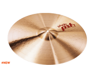 "Paiste 1701820 PST7 20"" Light Ride"