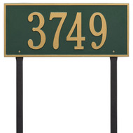 "Hartford Address Lawn Plaque 23.25""W x 10""H (1 Line) - 7"" High Numbers"
