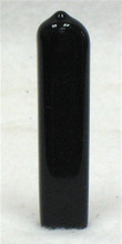 WHEEL LOCK VINYL TIP Fits Aluminum Type