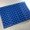 Folding Sit Pad - 15.5 x 10.75 x 0.7 in. (39.4 x 27.3 x 1.8 cm)