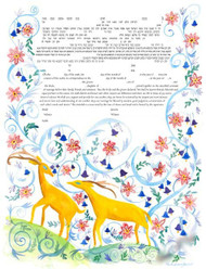 Gazelles Ketubah