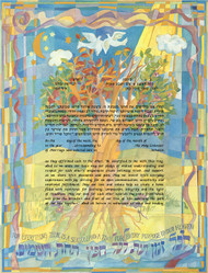 Tree of Life Ketubah (Sivia Katz)