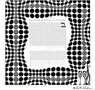 Harmony Ketubah - Black and White