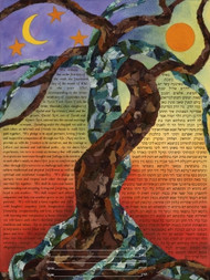 Dancing Together At Twilight Ketubah - Classic Size