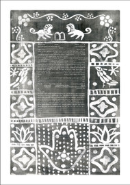 Stephanie Adler Untitled Black Ketubah