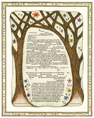 Together Forever Ketubah