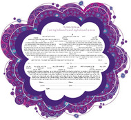 Constellation Ketubah - Purple