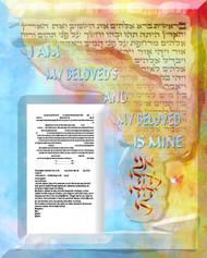 Genesis Ketubah (Yosef Bar Shalom)