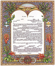 Beginnings Ketubah (Howard Fox)
