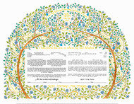 Nature's Canopy Ketubah