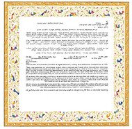 Birds of Paradise - Yellow Ketubah