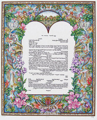 Eden Ketubah (Howard Fox)