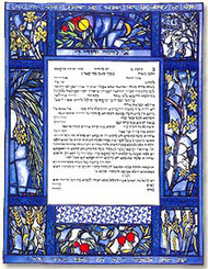 Stained Glass Ketubah (Ardyn Halter)