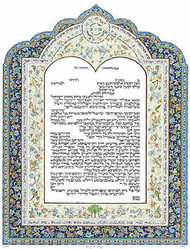 Song of Songs 2 Ketubah