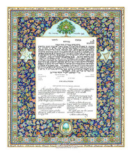Tree of Life Ketubah (Howard Fox)