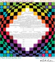 Kaleidoscope Ketubah