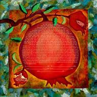 Pomegranate Ketubah - Classic Size