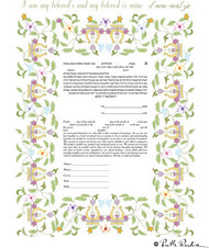 Celebration Ketubah (Ruth Rudin)