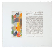Stephanie Caplan Untitled Ketubah 1