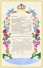 Song of Paradise Ketubah