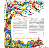 Tree of Life 2 Ketubah