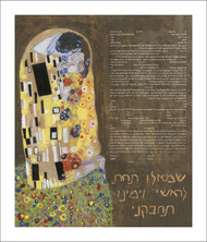 Homage To Klimt: The Kiss Ketubah