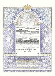 Carmei Yerushalyim (Jerusalem Vineyard)
