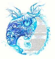 Yin Yang ~ Purity