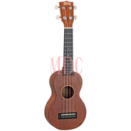 Mahalo Java Series Soprano Ukulele Trans Brown W/Bag MJ1TBR