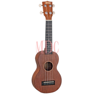 Mahalo Soprano Ukulele Essential Pack Trans Brown MJ1TBRK