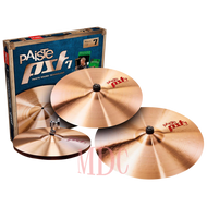 Paiste Cymbals PST 7 Medium Set (14/16/18/20)