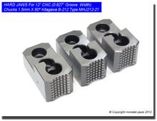 """12"""" Hard Jaws 1.5mm x 60° Serrated for B-212 CNC Chucks (0.827 Groove)"""