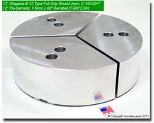 "12"" Aluminum Full Grip Round Jaws for B-12 Chucks (3"" HT, 12"" Pie diameter)"