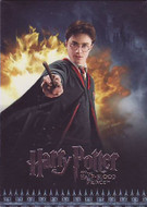 2009 Artbox Harry Potter Half Blood Prince Mini Master Set (103)