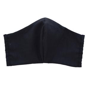 Mask - Stylish Masks with Filter Pocket – solid black