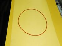 1223771 Seal, O-Ring