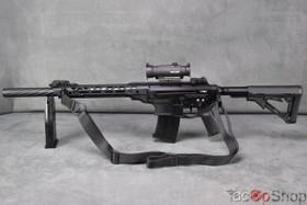 Armscor VR-80 AR-10 Style Shotgun
