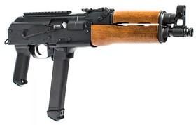 Draco AK NAK9 Pistol 9mm