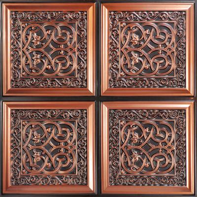 Lover's Knot - Antique Copper - #231