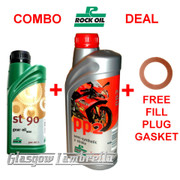Lambretta Oil Deal 500ml ROCK OIL ST90 GEARBOX + 1L PP2 SEMI-SYNTHETIC ENGINE + GASKET
