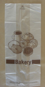 #8 Frosted Bakery Bags HDPE