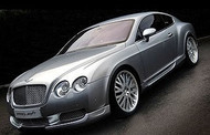 Cargraphic Lowering module for Bentley Continental / Flying Spur up to 2011