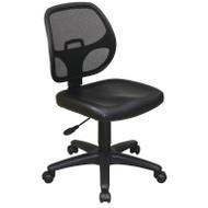 Office Star Mesh Back Task Chair [EM2910] -1