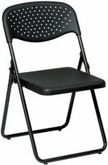 Metal Frame Plastic Folding Chairs [FC8000NP] -1