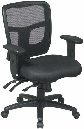 Multi-Function Mesh Back Office Chair [92893] -1
