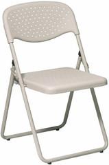 Office Star Beige Folding Chairs [FC8000NBG] -1