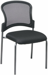 Pro Grid Mesh Armless Guest Chair [86724] -1